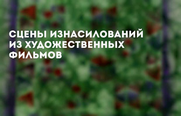 Голая Анна Новые Фото
