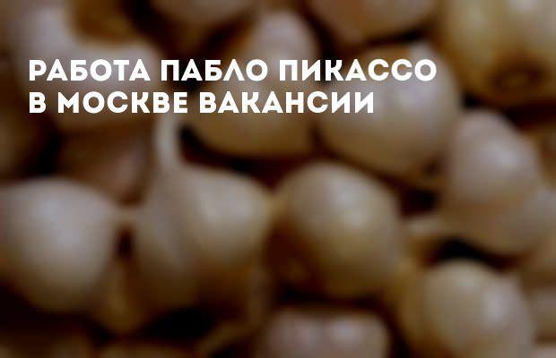 Медицинская книжка для моряков в Москве Щукино
